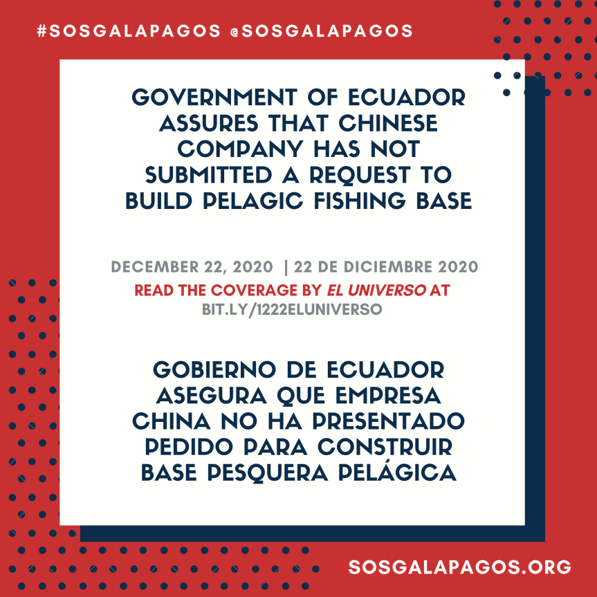 Government of Ecuador assures that Chinese company has not submitted a request to build pelagic fishingbase